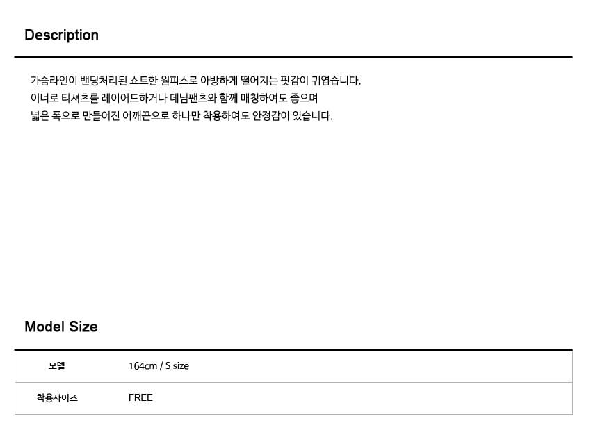 브렌다 브렌든(BRENDA BRENDEN SEOUL) 밴드 탑 원피스-카키