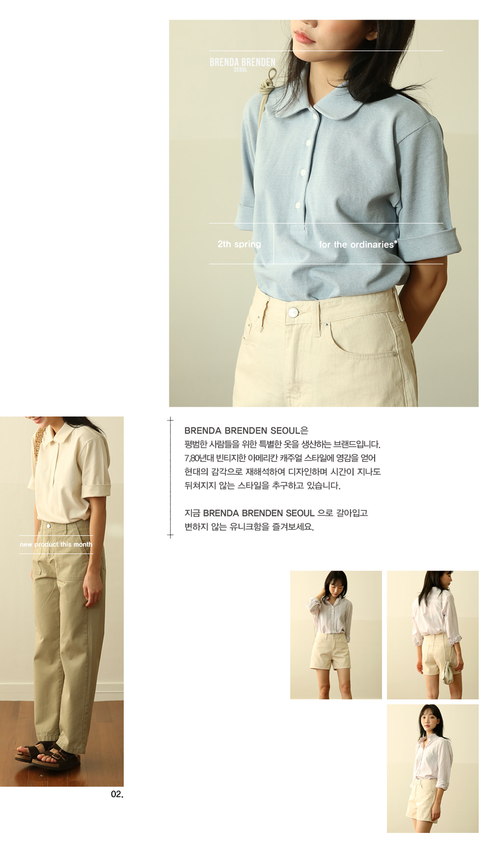 브렌다 브렌든(BRENDA BRENDEN SEOUL) 투웨이 데님 원피스-블루